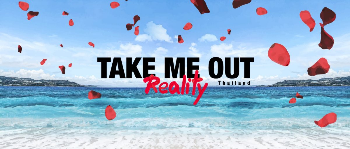 Take me out thailand reality