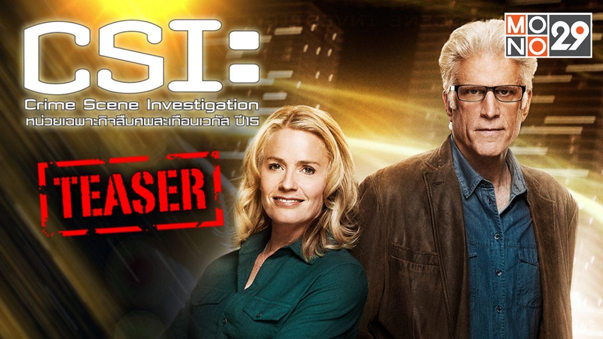 CSI : Crime Scene investigation หน่วยเฉพาะกิจสืบศพสะเทือนเวกัส ปี15