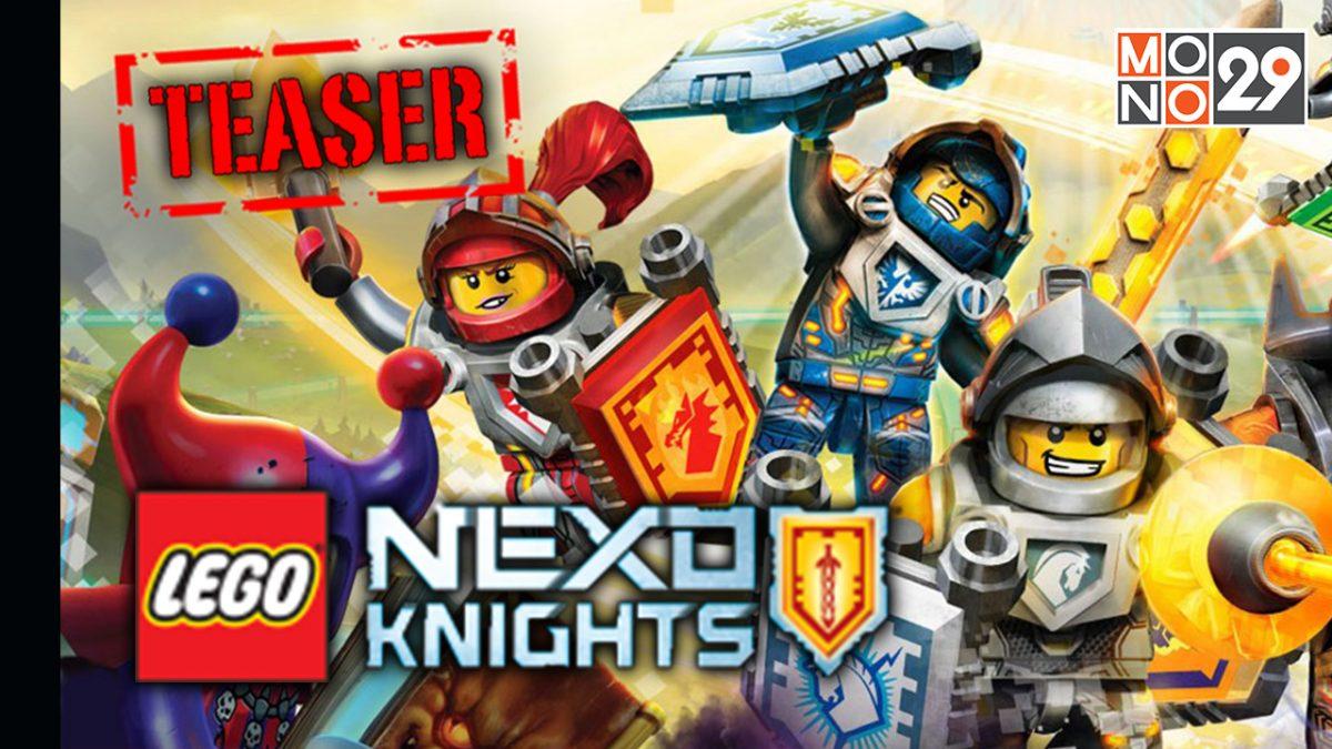 Lego Nexo Knight มหัศจรรย์อัศวินเลโก้ S2