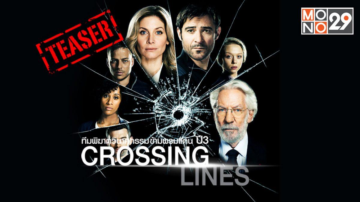 Crossing Lines ทีมพิฆาตวินาศกรรมข้ามพรมแดน ปี3