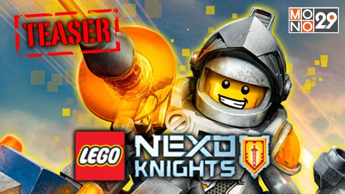Lego Nexo Knight มหัศจรรย์อัศวินเลโก้ S3