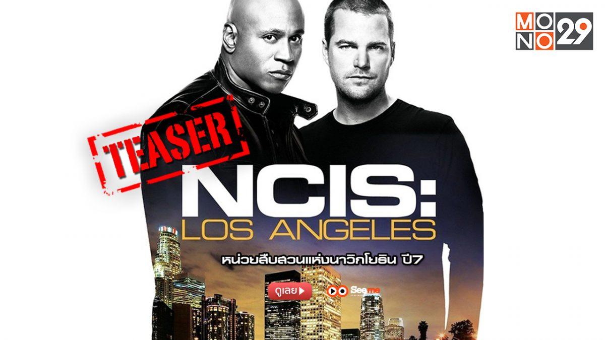 NCIS: Los Angeles หน่วยสืบสวนแห่งนาวิกโยธิน ปี 7