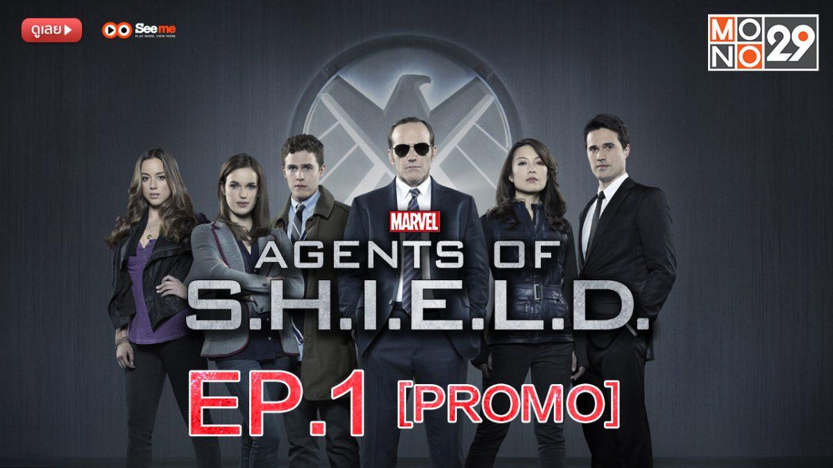 Agents of S.H.I.E.L.D. ชี.ล.ด์. ทีมมหากาฬอเวนเจอร์ส ปี 1