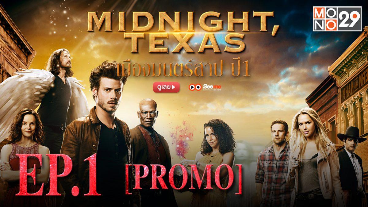Midnight, Texas เมืองมนตร์สาป ปี1