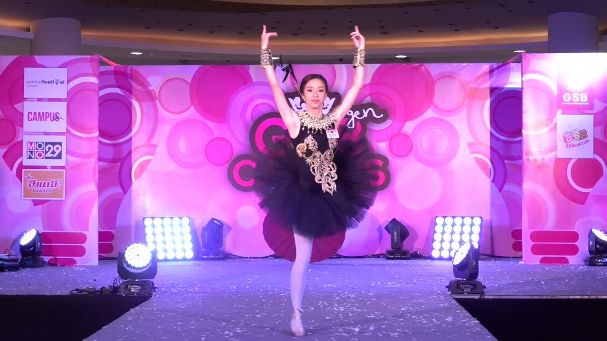 G07 นางสาว อธิชา รักษลิขิต (แจ๊กพ็อต) / Ballet ประยุกต์ The revolution