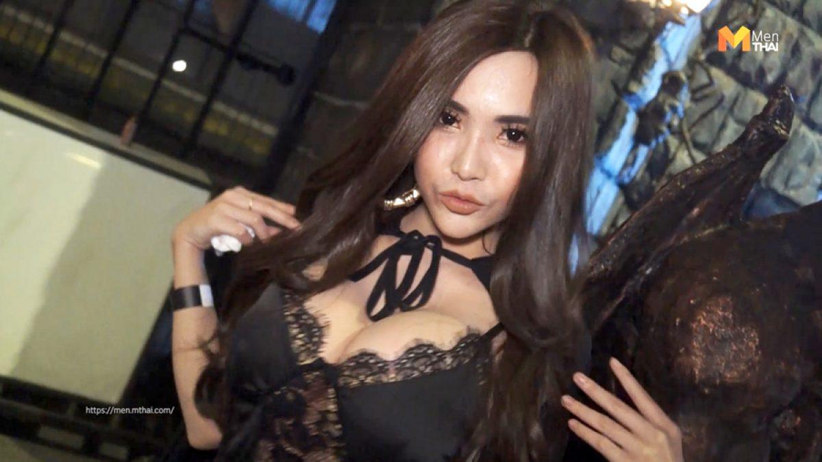 ปาร์ตี้ฮาโลวีน 2018 ร้าน Route66 คืนหลอนกับผีสาวเซ็กซี่