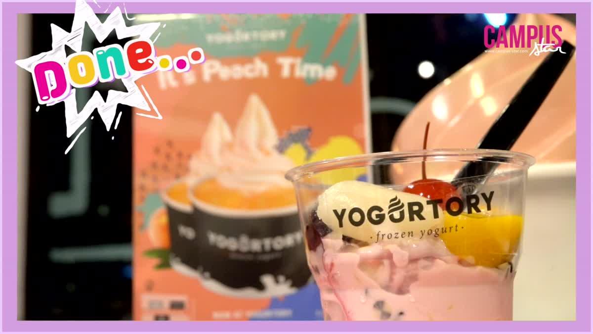 Yogurtory ร้านโฟรเซ่นโยเกิร์ต แบบบริการตัวเอง จ.เชียงใหม่