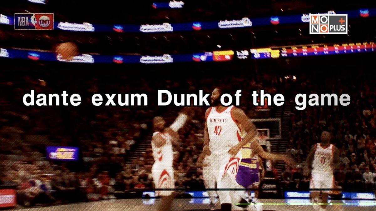 [Highlight] Houston Rockets VS  Utah Jazz
