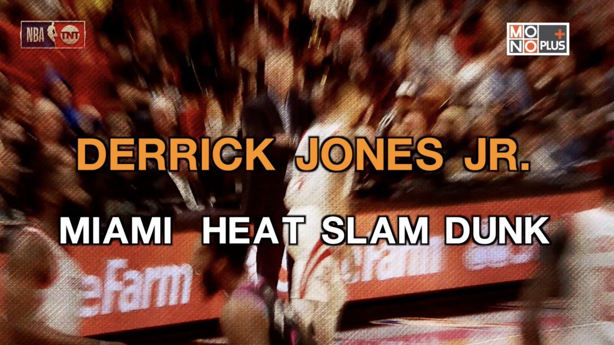[Highlight] Houston Rockets VS Miami Heat