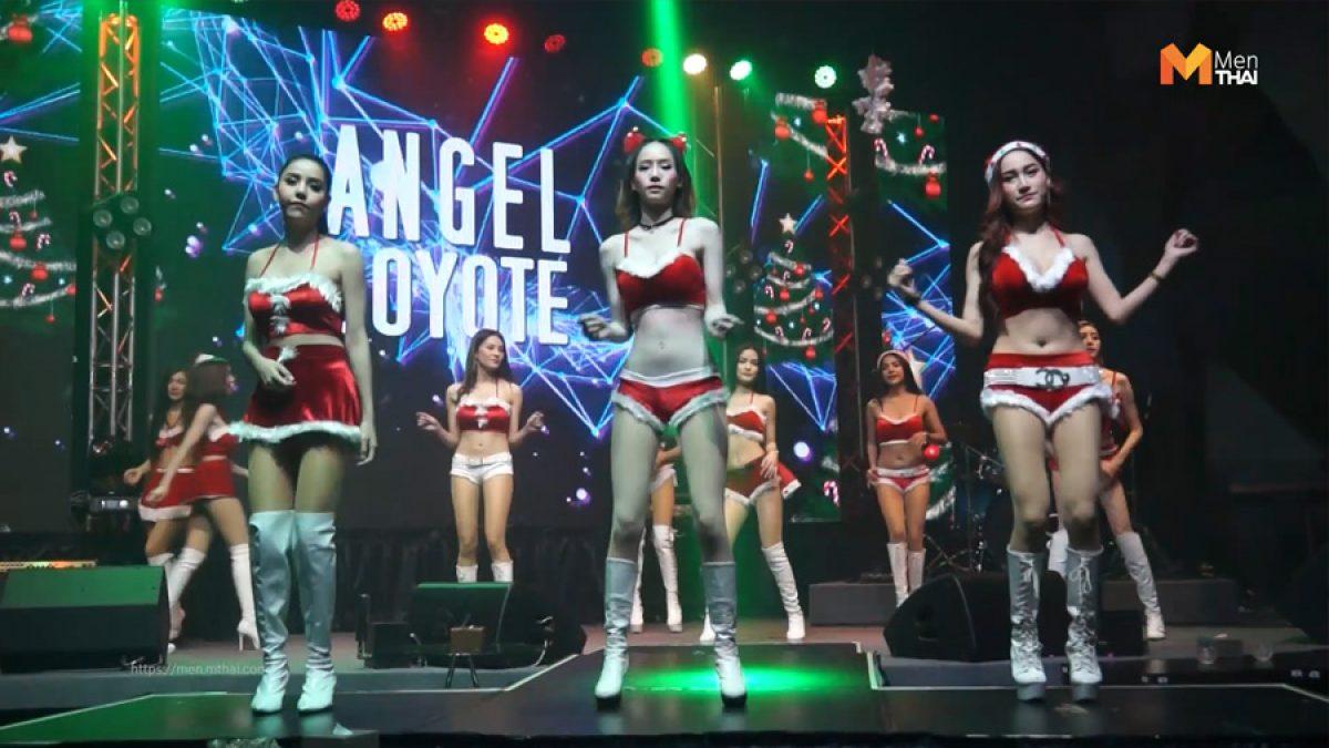 โคโยตี้ ร้าน Krystal แซนตี้สาวแจกความเซ็กซี่เดือดทั้งเวที