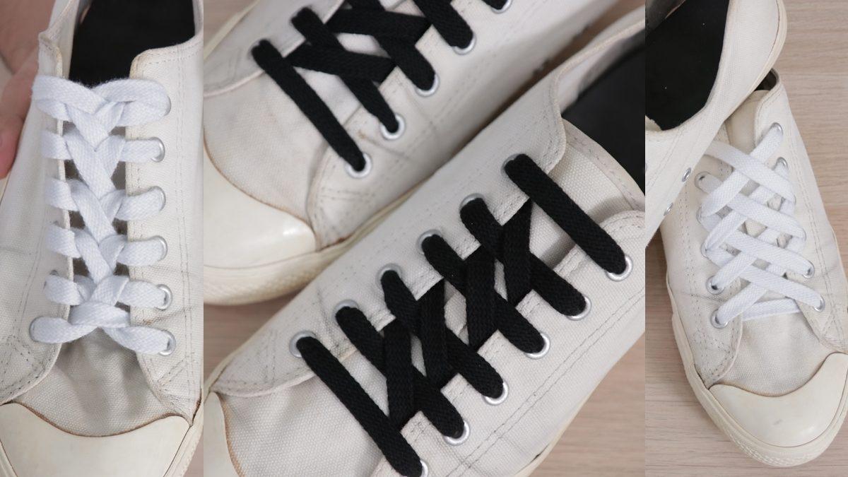 เทคนิคผูกเชือกรองเท้า 3 สไตล์ ง่ายๆ เก๋ๆ