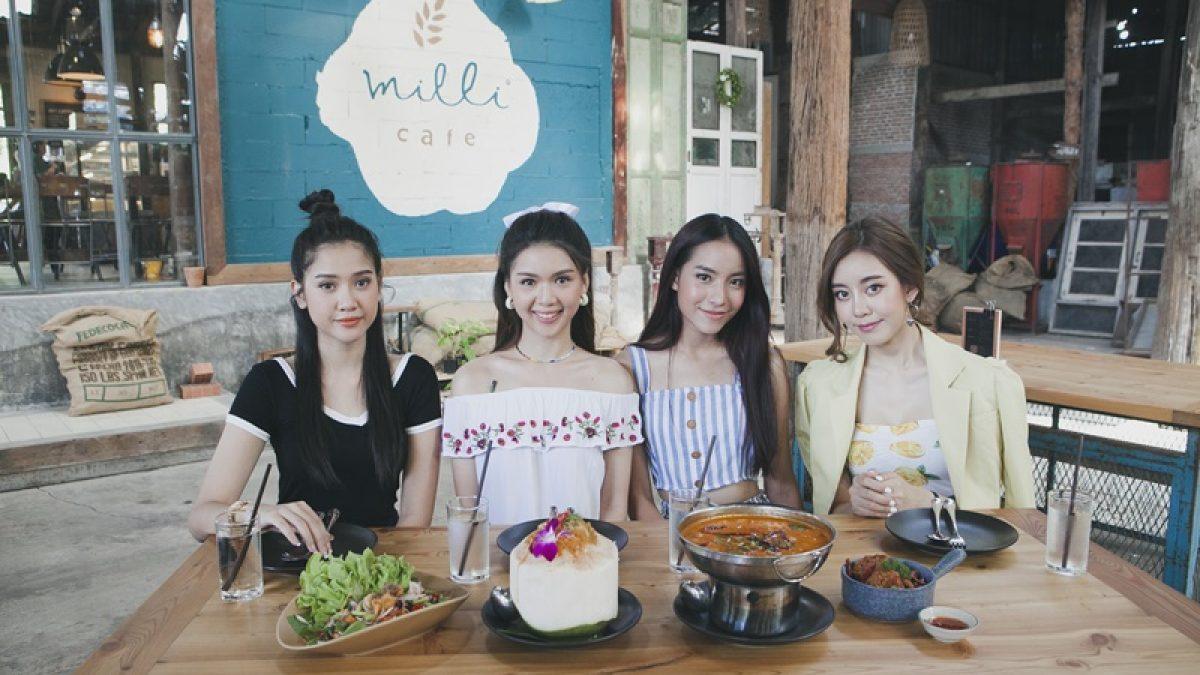 4 สาวแคมปัสตาร์พาเที่ยวร้านโรงสี (Rongsi Studio) เกาะเกร็ด จ.นนทบุรี