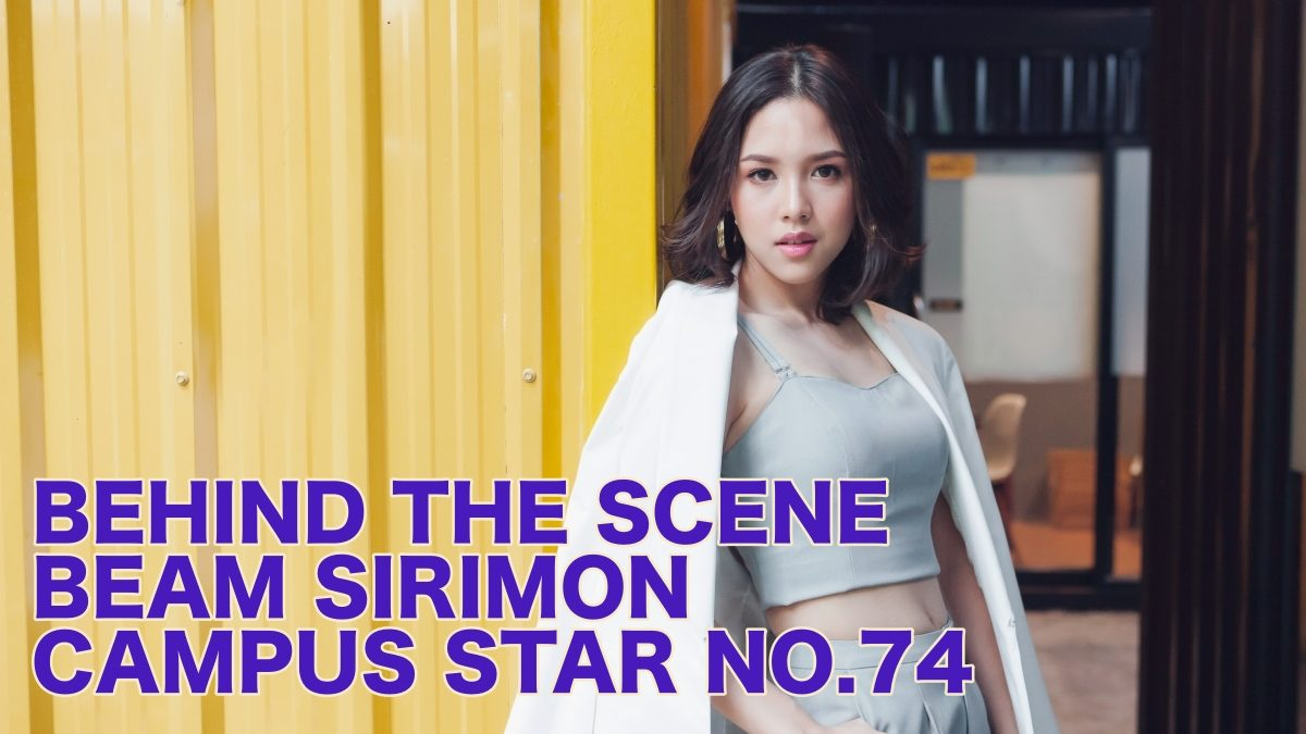 "เบื้องหลังถ่ายปก ""บีม-สิริมนต์"" ใน Campus Star No.74"