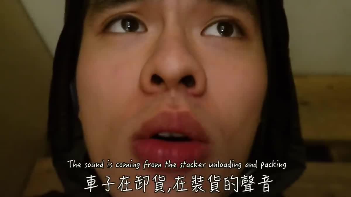 YouTuber ไต้หวันซ่าจัดซ่อนตัวใน IKEA ทั้งคืนพร้อมภารกิจสุดวิตถาร
